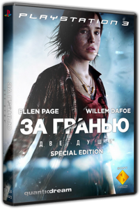 Обложка За гранью: Две души Beyond: Two Souls. Special Edition (PS3)